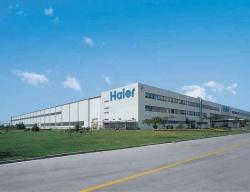 海尔与深圳市裕满实业有限公司的合作