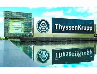 蒂森克虏伯与深圳市裕满实业有限公司携手共进