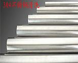 酸性除氧化不锈钢清洗案例