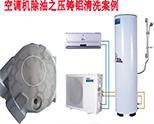 空调机除油之压铸铝清洗案例