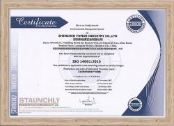 ISO 14001/2015证书