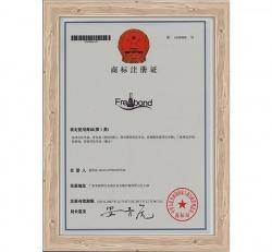 商标注册证1类
