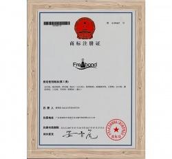 商标注册证3类