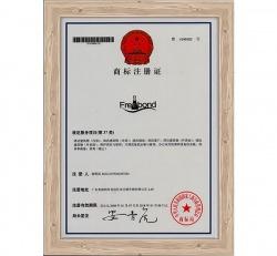 商标注册证37类