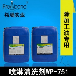 高效除油水基碱性喷淋beplay2官网WP-751