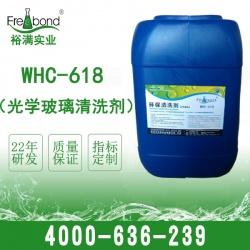 WHC-618 光学玻璃beplay2官网
